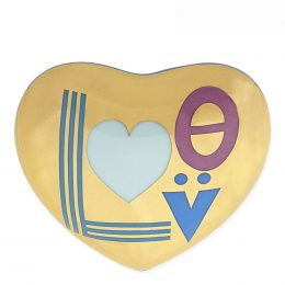 Love Ask Hjärta Guld